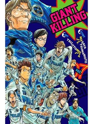 cover image of Giant Killing, Volume 7