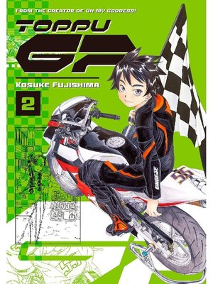 cover image of Toppu GP, Volume 2