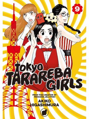 cover image of Tokyo Tarareba Girls, Volume 9