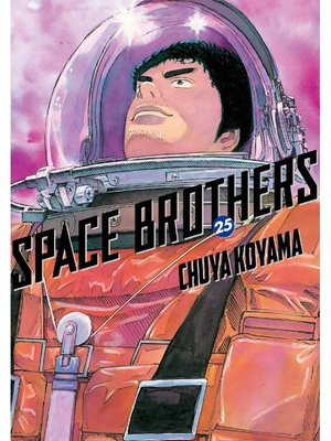 cover image of Space Brothers, Volume 25