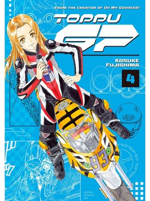 cover image of Toppu GP, Volume 4