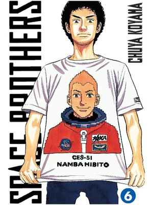 cover image of Space Brothers, Volume 6