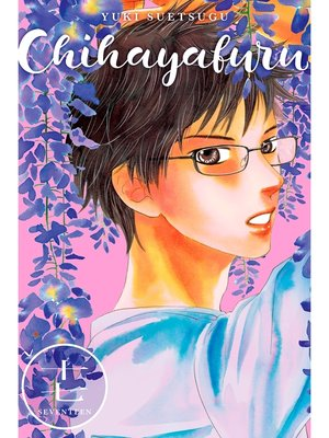 cover image of Chihayafuru, Volume 17