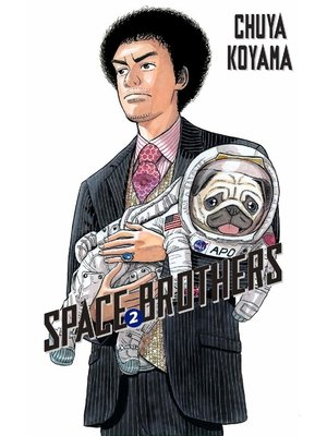 cover image of Space Brothers, Volume 2