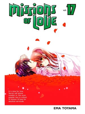 cover image of Missions of Love, Volume 17