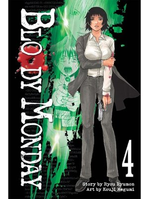 cover image of Bloody Monday, Volume 4