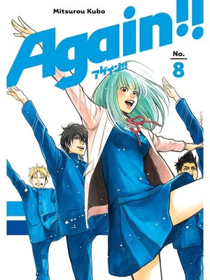 cover image of Again!!, Volume  8