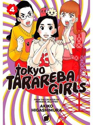cover image of Tokyo Tarareba Girls, Volume 4