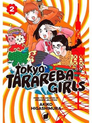 cover image of Tokyo Tarareba Girls, Volume 2