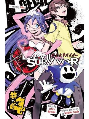 cover image of Devil Survivor, Volume 4