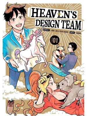cover image of Heaven's Design Team, Volume 1