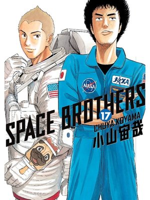 cover image of Space Brothers, Volume 17