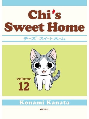 cover image of Chi's Sweet Home, Volume 12