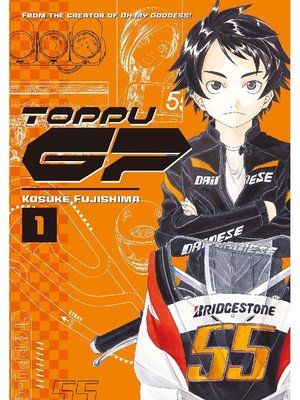 cover image of Toppu GP, Volume 1