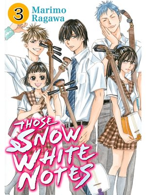 cover image of Those Snow White Notes, Volume 3