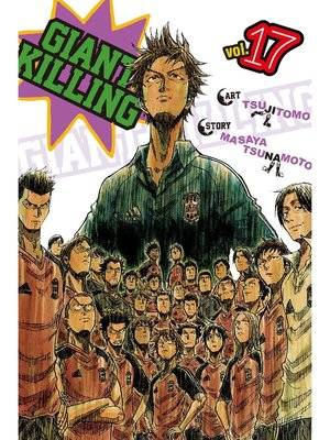 cover image of Giant Killing, Volume 17