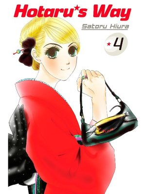 cover image of Hotaru's Way, Volume 4