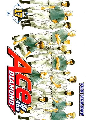 cover image of Ace of the Diamond, Volume 17