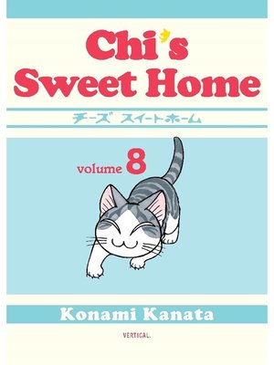 cover image of Chi's Sweet Home, Volume 8