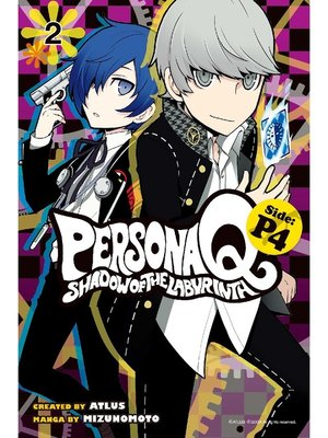 cover image of Persona Q: Shadow of the Labyrinth Side: P4, Volume 2