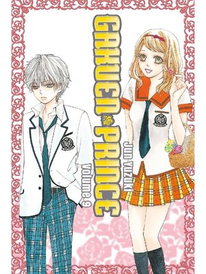 cover image of Gakuen Prince