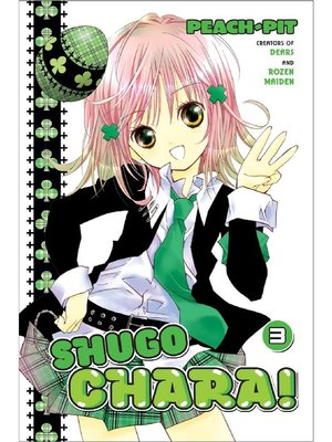 cover image of Shugo Chara!, Volume 3