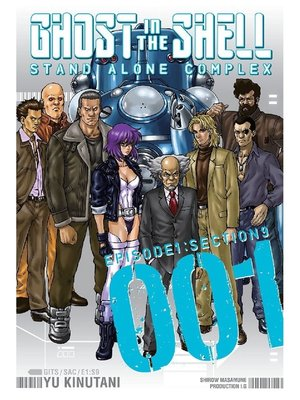 cover image of Ghost in the Shell Standalone Complex, Volume 1
