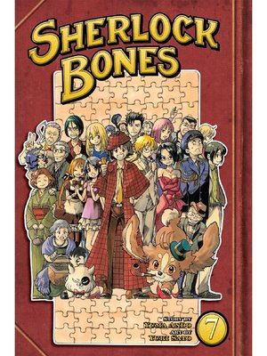 cover image of Sherlock Bones, Volume 7