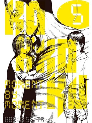 cover image of Kokkoku: Moment by Moment, Volume 5