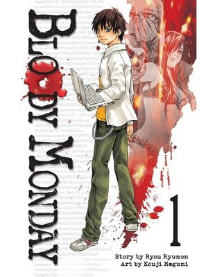 cover image of Bloody Monday, Volume 1