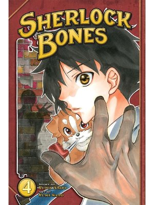 cover image of Sherlock Bones, Volume 4