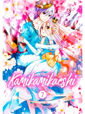 cover image of Kamikamikaeshi, Volume  7