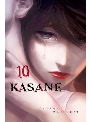 cover image of Kasane, Volume 10
