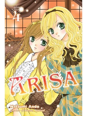 cover image of Arisa, Volume 4