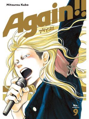 cover image of Again!!, Volume 9