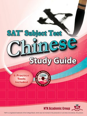 SAT Subject Test Chinese Study Guide by Tsz-wai Ling