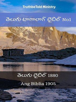 cover image of తెలుగు టాగాలాగ్ బైబిల్