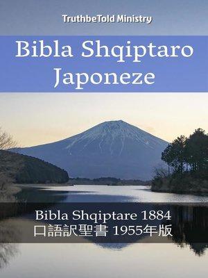 cover image of Bibla Shqiptaro Japoneze
