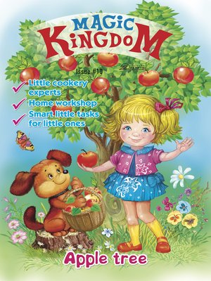 cover image of Magic Kingdom. Apple Tree