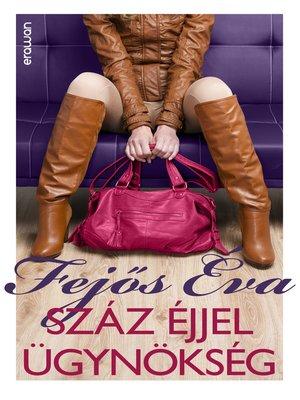 cover image of Száz Éjjel Ügynökség