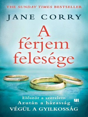 cover image of A férjem felesége