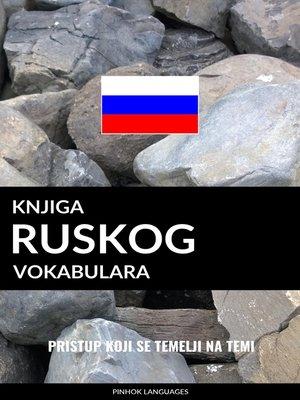 cover image of Knjiga ruskog vokabulara