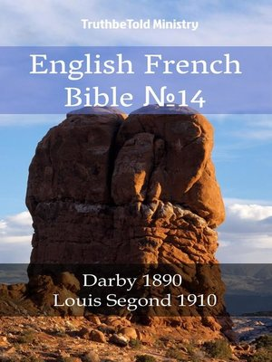 cover image of English French Bible №14