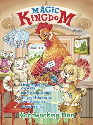 cover image of Magic Kingdom. Hardworking Hen