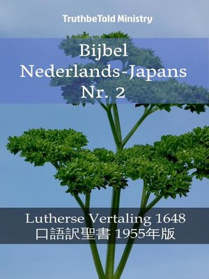cover image of Bijbel Nederlands-Japans Nr. 2