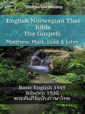 cover image of English Norwegian Thai Bible--The Gospels--Matthew, Mark, Luke & John