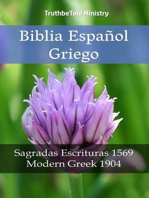 cover image of Biblia Español Griego
