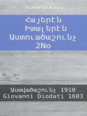 cover image of Հայերէն Իտալերէն Աստուածաշունչ 2No