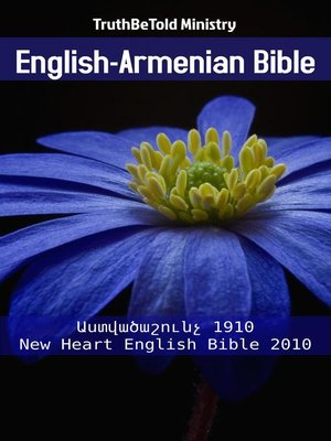 cover image of English-Armenian Bible