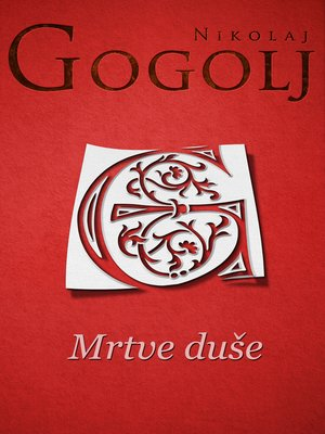 cover image of Mrtve duše